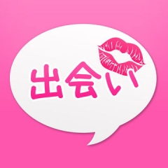 otona_talk