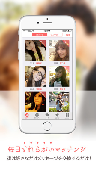 app-coicool02
