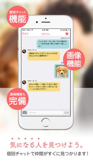 app-coicool03